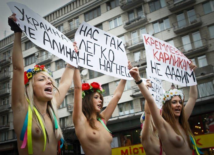 russkiy-institut-21-nakazaniya-porno